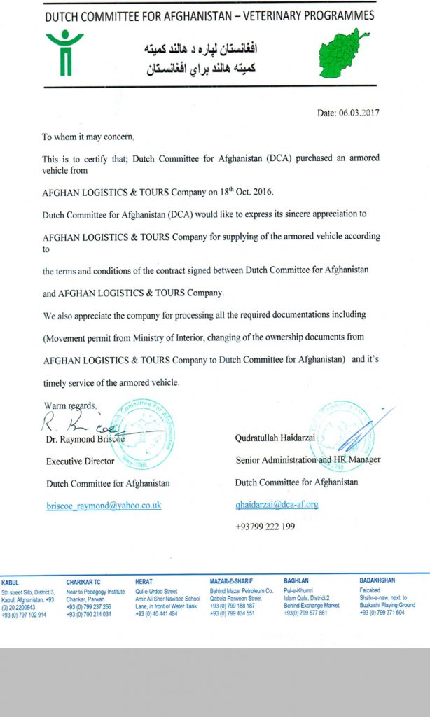 DCA Certificate For Afghan Logistics