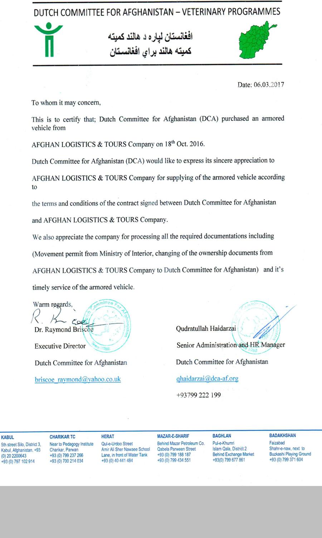 logistics certificate dca afghan certificates